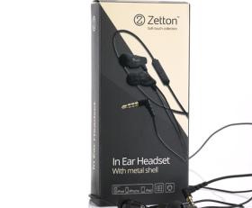 In Ear Headset Gray Steel