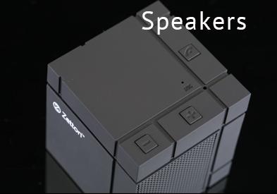 Speakers Zetton Slider 1 En Collection