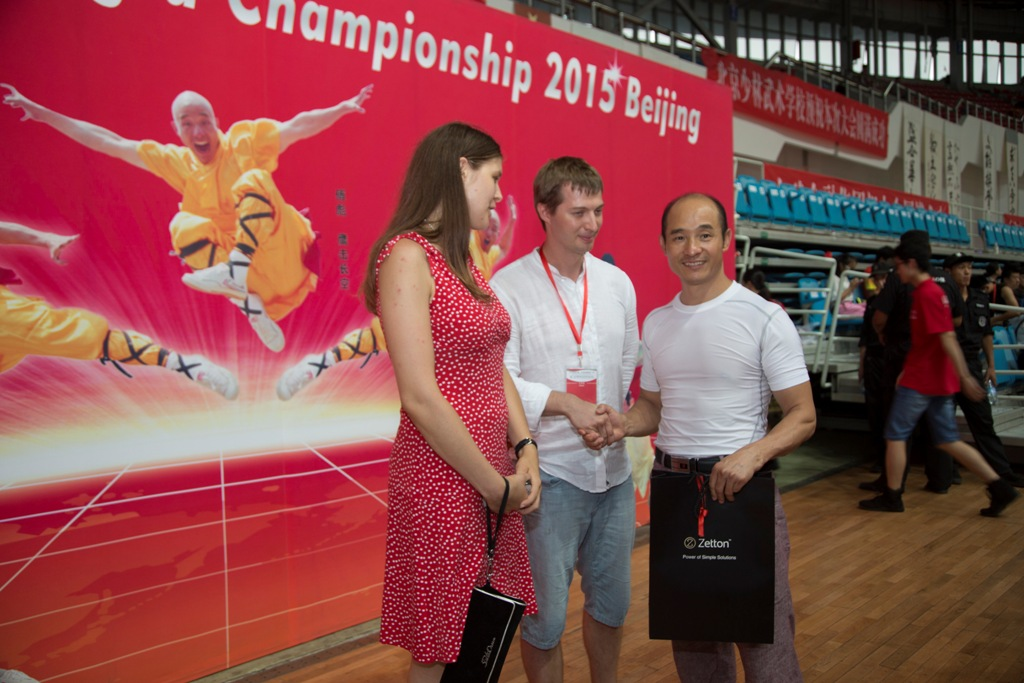 0G4A2801 Kung Fu World Championship in Beijing 2015