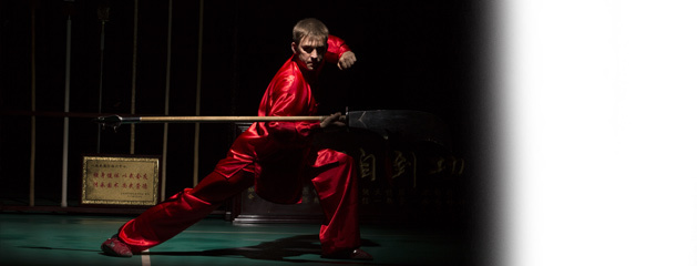 Kung Fu World Championship in Beijing 2015