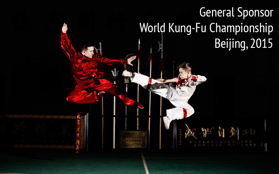World Kung-Fu Sponsorship